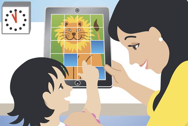 Mediaopvoeding voorleesboekje: 'Mijn computer is leuk'